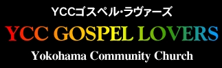 YCC GOSPEL LOVERS WEBSITE